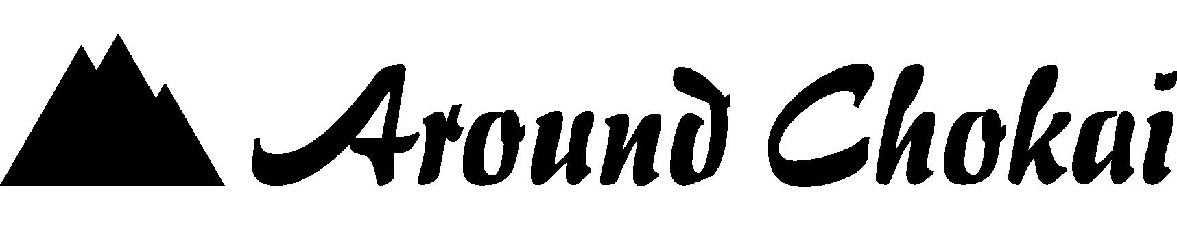 アラウンド鳥海